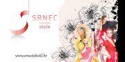 Srnec Style modno savjetovanje